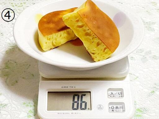 商品レビュー。100均セリアのかんたん厚めのパンケーキモールド(ねこ型)を使ってみた。4個連続で焼いた4個目の重さ。