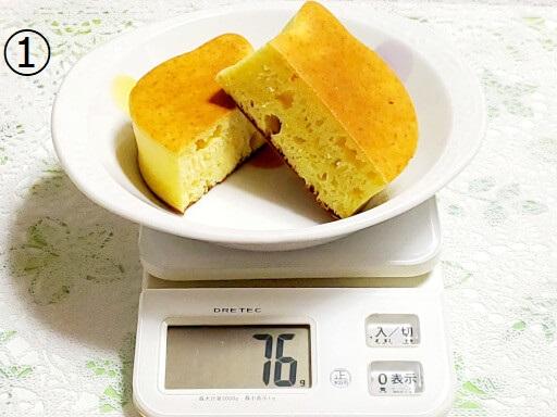 商品レビュー。100均セリアのかんたん厚めのパンケーキモールド(ねこ型)を使ってみた。4個連続で焼いた1個目の重さ。