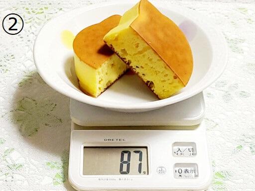 商品レビュー。100均セリアのかんたん厚めのパンケーキモールド(ねこ型)を使ってみた。4個連続で焼いた2個目の重さ。