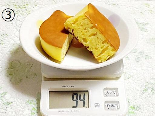 商品レビュー。100均セリアのかんたん厚めのパンケーキモールド(ねこ型)を使ってみた。4個連続で焼いた3個目の重さ。