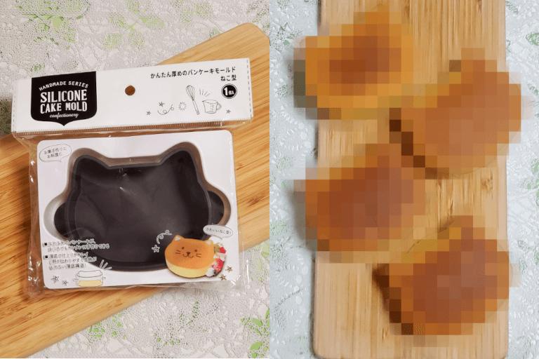 商品レビュー。100均セリアのかんたん厚めのパンケーキモールド(ねこ型)を使ってみた。4個連続で焼いてみた。